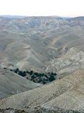Portrait view - Judean wilderness Stock Photo