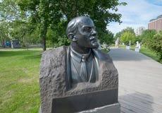 Portrait of Vladimir Lenin Stock Photography
