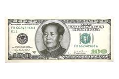 Portrait von Mao-CerDun über amerikanischem Dollar Stockbild