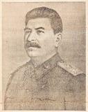 Portrait von Stalin stockfotos