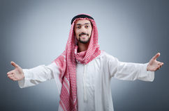 Portrait of young arab Royalty Free Stock Photo