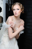 Portrait of the beautiful bride Royalty Free Stock Photo