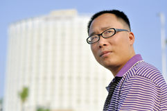 Portrait of a young Chinese man Royalty Free Stock Photo