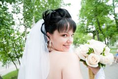 Portrait of young happy bride... Royalty Free Stock Photos