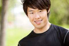 Portrait of a young man smiling Royalty Free Stock Photos