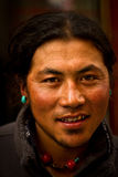 Portrait of a young man from Tibet Stock Images