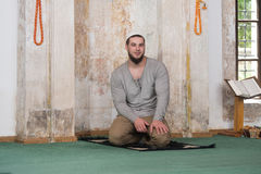 Portrait Of Young Muslim Man Royalty Free Stock Photos