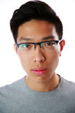 Portrait of a young serious asian man Stock Photo