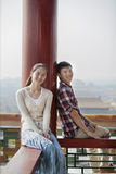 Portrait Of Young Smiling Chinese Couple In Jing Shan Park Stock Photos