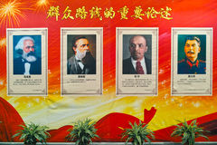 Portraits of Communist Party leader Royalty Free Stock Photo