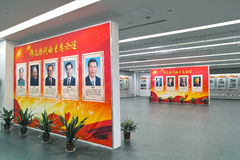 Portraits of Communist Party leader stock image