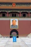 Portraits de Mao Zedong sur le mur Photographie stock libre de droits