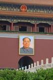Portraits de Mao Zedong sur le mur, porcelaine Photos libres de droits