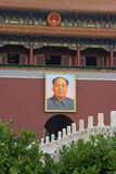 Portraits de Mao Zedong sur le mur, porcelaine Photographie stock libre de droits