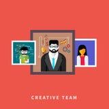Portraits des personnes créatives d'équipe illustration stock