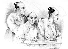 Portraits of Japanese in 19th Century. On engraving from 1834. Engraved by Beyer after a drawning by Louis Auguste de Sainson Stock Photo