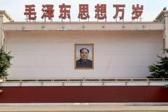 Portrait of MAO zedong royalty free stock image