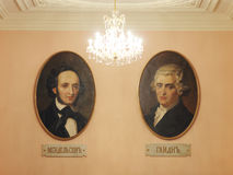 Free Portraits Of Haydn And Mendelssohn, Moscow Conservatory Royalty Free Stock Photography - 45352087