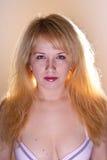 Portreit Stock Photo