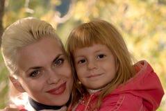 portret jesieni zdjęcie stock