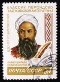 Portret Khafiz Shirazi, Tadzhik pisarz -, 650 dat urodzenia rocznica około 1971, Zdjęcia Stock