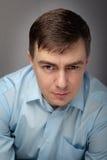Portret mężczyzna Zdjęcie Stock