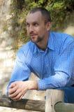 Portret młody człowiek Fotografia Stock