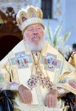 Portret metropolita Volodymyr Obraz Royalty Free
