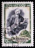 portret Mikhail Lomonosov - Rosyjski naukowiec, 250 dat urodzenia rocznica około 1961, Obrazy Stock