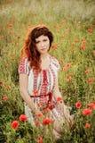 Portret piękna marzycielska dziewczyna w Ukraińskiej obywatel sukni Obraz Stock
