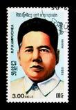 Portret syn Ngoc Minh, 7th rocznica zakładać ` jednoczył frontowego ` seria około 1985, Zdjęcie Stock