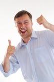 Portret szczęśliwy biznesmen zdjęcia stock