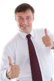 Portret szczęśliwy biznesmen fotografia royalty free