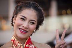 Portret Tajlandzka dziewczyna bangkok Thailand Obraz Royalty Free