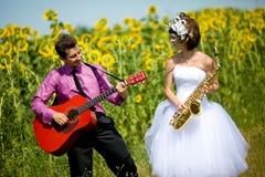 Portret van bruid en bruidegom Stock Afbeelding