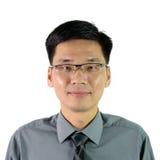 Portret van de Aziatische Mens Stock Afbeeldingen