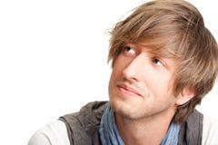 Portret van de jonge mens Stock Afbeelding