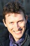 Portret van de man. royalty-vrije stock fotografie