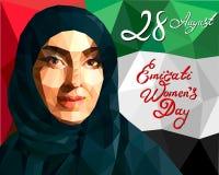 Portret van een Arabische vrouw die hijab dragen vector illustratie