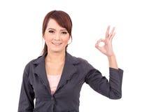 Portret van een jonge aantrekkelijke zekere bedrijfsvrouw Stock Fotografie