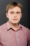 Portret van een jonge knappe mens Royalty-vrije Stock Fotografie