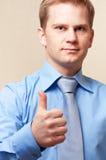 Portret van een jonge zakenman royalty-vrije stock afbeelding