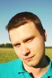 Portret van jonge kerel Stock Foto