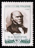 portret van N Pirogov, Russische chirurg, 150 geboorteverjaardag, circa 1960 Stock Afbeelding
