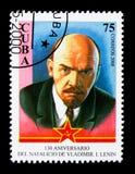 Portret Vladimir Lenin 130th rocznica, (1870-1924) Zdjęcia Royalty Free