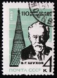 Portret Vladimir Shukhov - Rosyjski inżynier, architekt, nowator, około 1963 obrazy stock