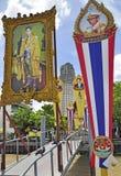 Portretten van H.M. de Koning van Thailand Royalty-vrije Stock Foto