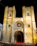Portugal, Lisbon: Se cathedral Royalty Free Stock Photography
