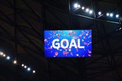 Portugal zählt Ziel-Euro 2016 Stockfotografie