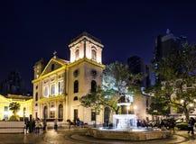 Portugalski stary grodzki kolonialny kościół w środkowej Macao Macau porcelanie Zdjęcia Stock